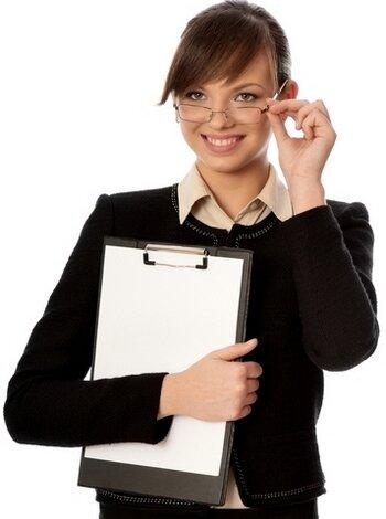 <span>Доверьте бухгалтерию профессионалам!</span>